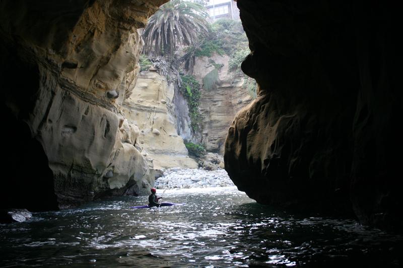 Kayak The La Jolla Caves Skyscanner
